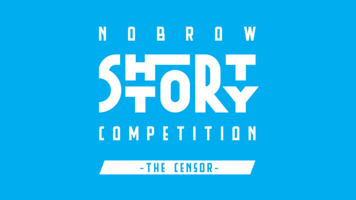 Nobrow Short Story Competition – Final Selection and Winner Announced